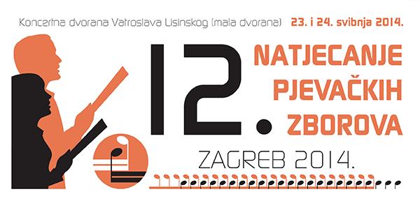 12. natjecanje pjevačkih zborova – Zagreb 2014. (rezultati)
