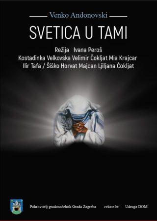 """""""Svetica u tami"""" / Venko Andonovski"""