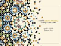 UPISI U TIJEKU: Osnove dizajna interijera