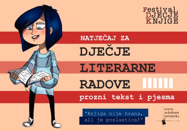 """12. Festival dječje knjige: svečano proglašenje pobjednika natječaja """"Knjiga nije hrana, ali je poslastica"""""""